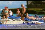 Скандал за разточително похарчени пари от Сидеров за екзотични почивки