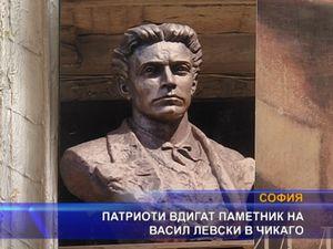 Патриоти вдигат паметник на Васил Левски в Чикаго