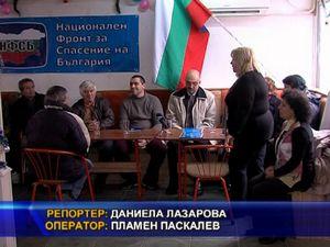 НФСБ с оптимизъм за бъдещето на България