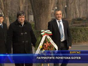 Патриотите почетоха Ботев
