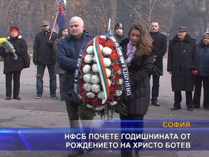 НФСБ почете годишнината от рождението на Христо Ботев