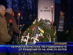 Патриоти почетоха рождението на Христо Ботев