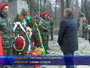 Признателни старозагорци почетоха Ботев