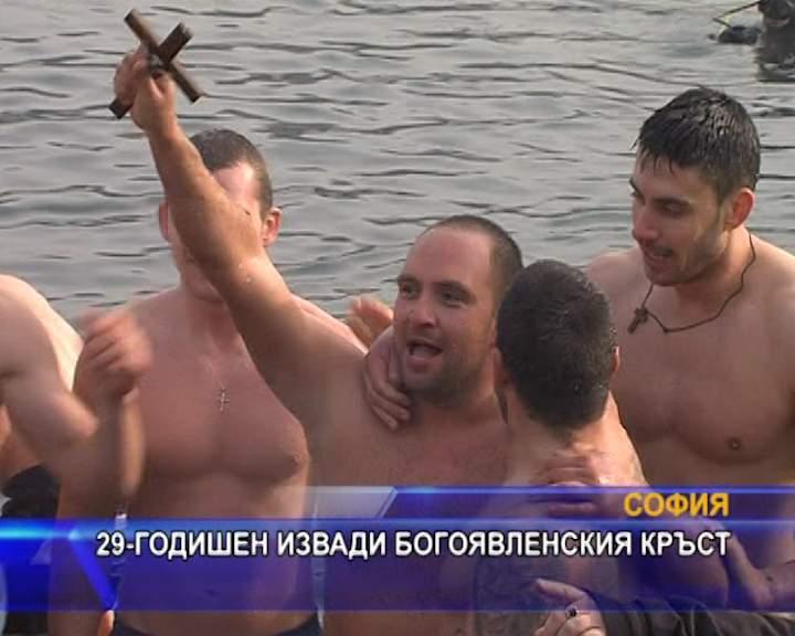 29-годишен извади Богоявленския кръст в София