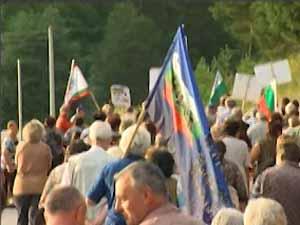 Протест срещу изгражадането на сметище