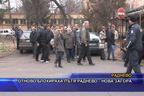 Отново блокираха пътя Раднево - Нова Загора