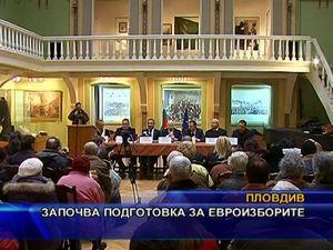 Започва подготовка за евроизборите