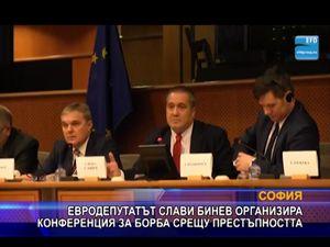Слави Бинев организира конференция за борба срещу престъпността