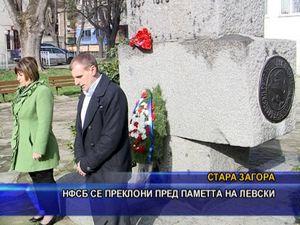 НФСБ се преклони пред паметта на Левски в Стара Загора