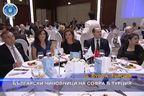 Български чиновници на софра в Турция