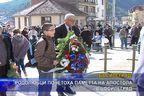 Родолюбци почетоха паметта на Апостола в Босилеград