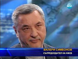 """Валери Симеонов във """"Всяка неделя"""""""