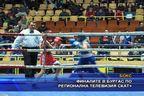 Финалите в Бургас по регионална телевизия СКАТ