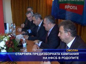 Стартира предизборната кампания на НФСБ в Родопите