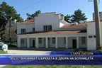 Възстановяват църквата в двора на болницата