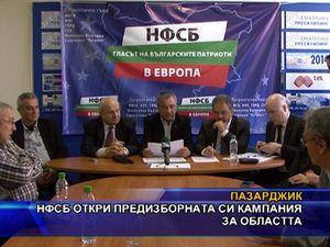 НФСБ откри предизборната си кампания за областта