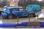 Тежка катастрофа заради висока скорост и мокър път