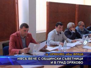 НФСБ вече с общински съветници и в Оряхово