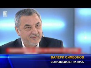 """Валери Симеонов: """"Няма съмнение, че НФСБ влиза в европарламента"""""""
