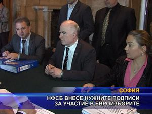 НФСБ внесе нужните подписи за участие в евроизборите