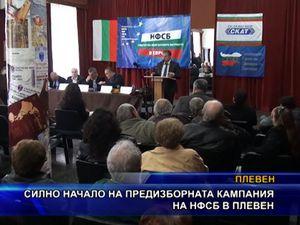 Силно начало на предизборната кампания на НФСБ в Плевен
