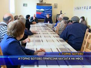 Горно Ботево припозна каузата на НФСБ