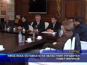 НФСБ иска оставката на областния управител Павел Маринов