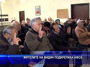 Жителите на Видин подкрепиха НФСБ