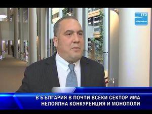 В България в почти всеки сектор има нелоялна конкуренция и монополи
