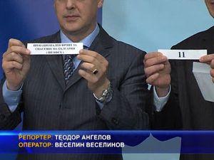 НФСБ ще участва на евроизборите с бюлетина номер 11