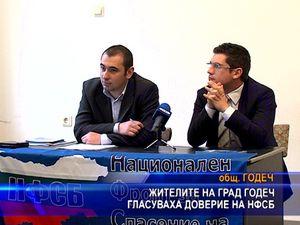 Жителите на град Годеч гласуваха доверие на НФСБ