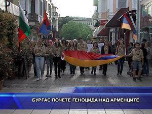 Бургас почете геноцида над арменците