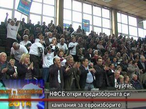 НФСБ откри предизборната си кампания за евроизборите