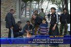 И в Мъглиж са притеснени от настаняването на бежанци