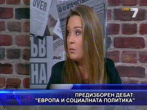 """Предизборен дебат: """"Европа и социалната политика"""""""