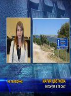 Екип на телевизия СКАТ бе задържан в Гърция