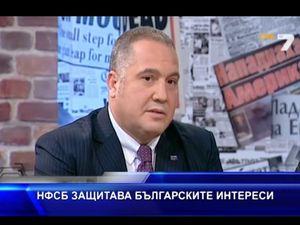 НФСБ защитава българските интереси
