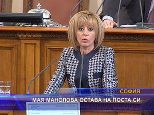 Мая Манолова остава на поста си