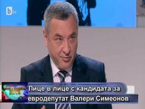 Лице в лице с кандидата за евродепутат Валери Симеонов