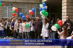 Пациенти и лекари заедно на протест