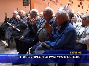НФСБ учреди структура в Белене