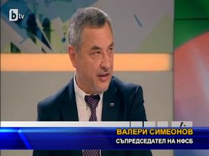 Геополитически послания от Валери Симеонов