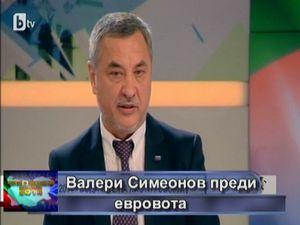 Валери Симеонов преди евровота