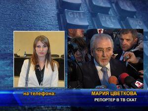 Пресконференции на партиите участвали в Евроизборите