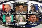 Новите евродепутати