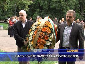 НФСБ почете паметта на Христо Ботев