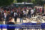 Поход в памет на Паоло се проведе в Бургас, Варна, Пловдив и София