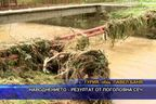 Наводнението - резултат от поголовна сеч