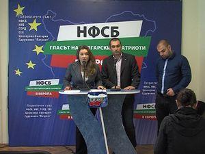 НФСБ - София настоява за отменянето на гей парада