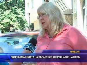 Потрошиха колата на областния координатор на НФСБ